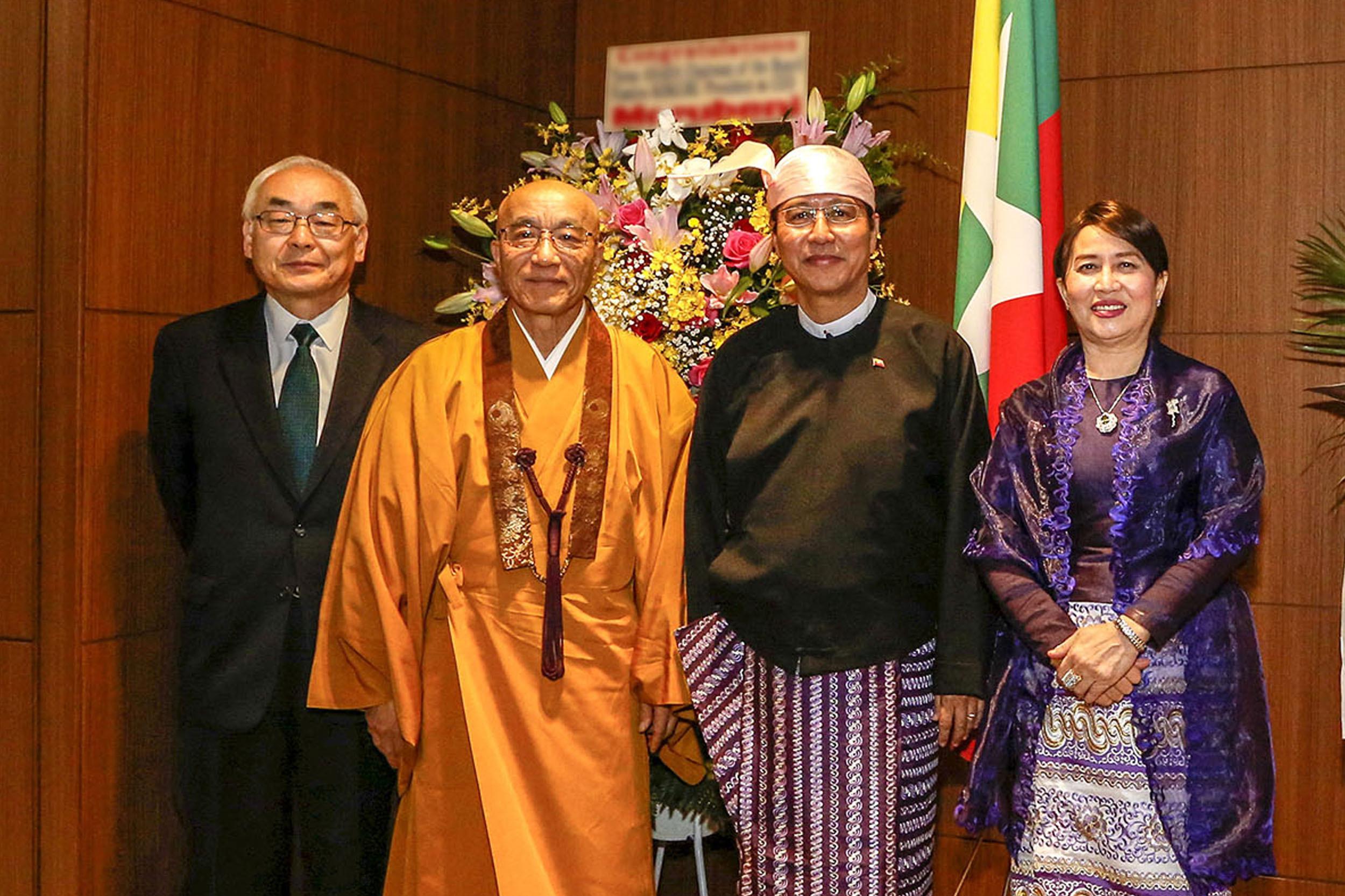 ミャンマー独立71周年記念祝賀会 of 念佛宗三寶山無量壽寺